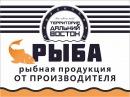 Реклама производства рыбной продукции.