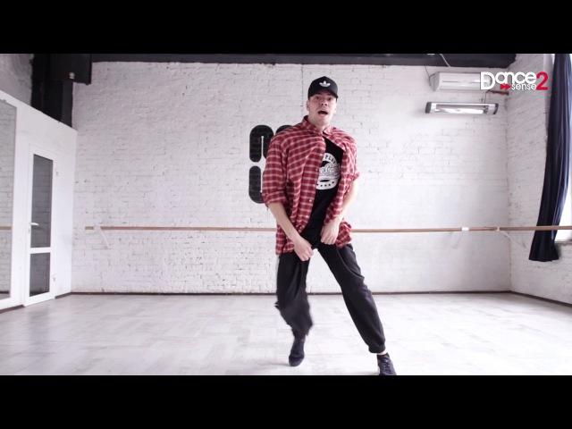 Dance2sense Teaser Znak Entoni Delay Kak Nado Stepan Misyrka