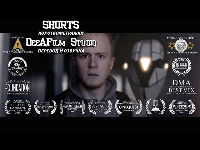 Короткометражный фильм «Призм»   Озвучка DeeAFilm » Freewka.com - Смотреть онлайн в хорощем качестве