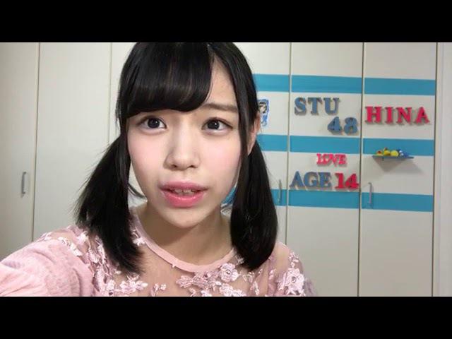 SHOWROOM - AKB48 no Myounichi yoroshiku! - Iwata Hina (15/09/17)