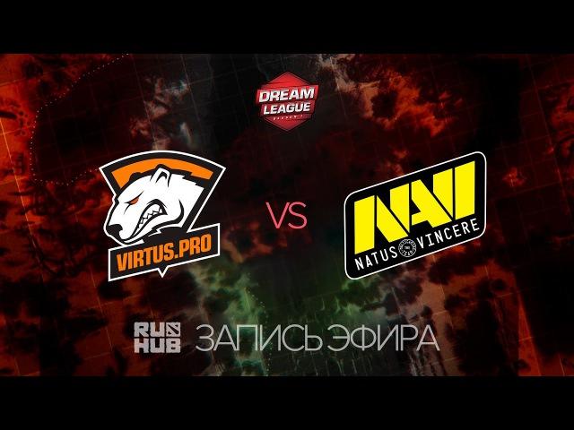 Virtus.Pro vs Natus Vincere, DreamLeague Season 7, game 1 [Lex, LightOfHeaven]