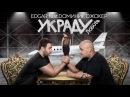EDGAR и ДОМИНИК ДЖОКЕР - Украду любовь / Official Video 2016 / Премьера клипа