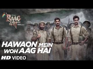 Hawaon Mein Woh Aag Hai Song | Raag Desh | Kunal Kapoor Amit Sadh Mohit Marwah Shreya Ghoshal, KK
