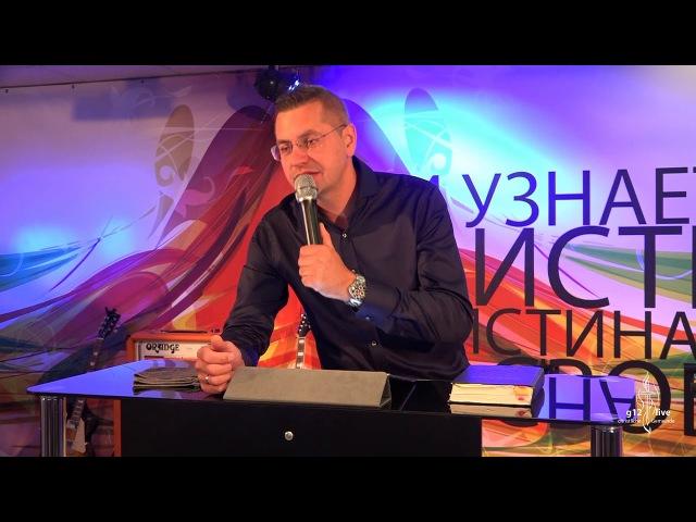 Тема Сверхъестественная сила в жизни человека пастор Алексей Машков 10 09 2017