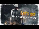 PAYDAY 2 / Killing Floor 2 / RAID: World War / Постреляем? с: