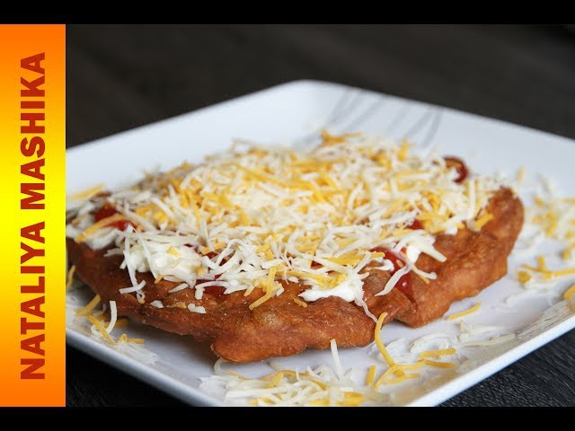 ЛАНГОШ .ЗАКАРПАТСКАЯ КУХНЯ .ООООЧЕНЬ ВКУУСНО Lángos Hungarian Fried Bread