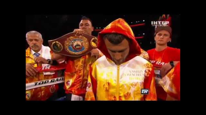 Василий Ломаченко - Мигель Марриага ПОЛНЫЙ БОЙ Vasyl Lomachenko vs Miguel Marriaga FULL FIGHT