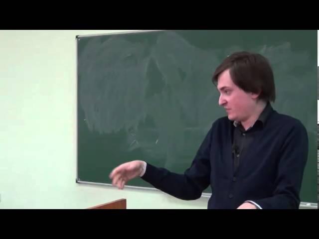 Дмитрий Хорошилов. Социально-психологическое пространство города.