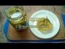 Цицак Армянская кухня