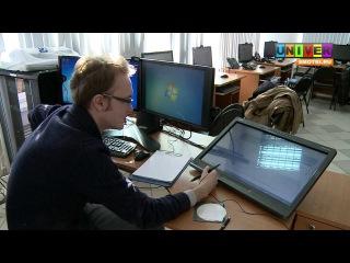 День компьютерщика