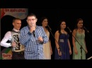 Салават Фатхетдинов. 27 сезон /Salavat- most popular Tatar singer