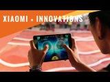 Xiaomi - инновации для каждого