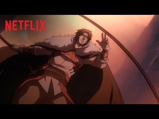 アニメシリーズ『悪魔城ドラキュラ ーキャッスルヴァニアー』日本語&#2156