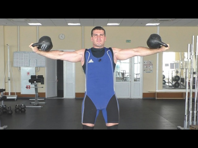 Упражнение Крест с гирями и гантелями: техника и нюансы eghf;ytybt rhtcn c ubhzvb b ufyntkzvb: nt[ybrf b y.fycs