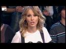 Госдеп с Ксенией Собчак! Новое шоу на MTV! Эфир 7.02.12