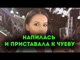 Дом 2 Свежие Новости 31 декабря 31.12.2016 Эфир (5.01.2017)