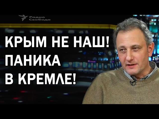 Лицом к событию - Андрей Колесников на Радио Свобода, 2017.02.15