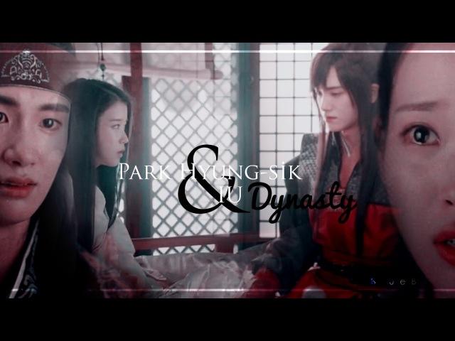 Park Hyung-Sik IU (Ji Dwi Hae Soo) || Dynasty [Crossover] (Hwarang/Moon Lovers)
