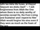 Astaghfirullah al lathi laa ilaha illa huwa al Hayyul Qayyum wa atubu ilayh astaghfirullah