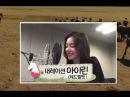 170923 추블리네가 떴다 레드벨벳 아이린 내레이션 모음 Red Velvet Irene narration Choovely Outing full cut