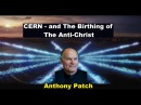 CERN - Birthing of the Anti-Christ - Anthony Patch - EDITED CONDENSED
