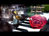 Дмитрий МетлицкийDM Orchestra - Ave Maria