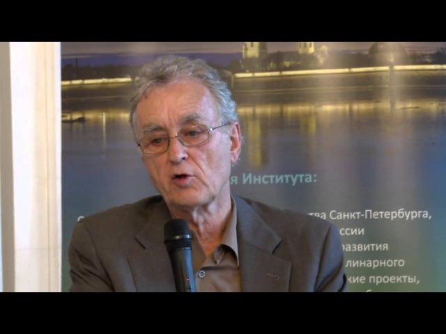 Фритьоф Капра - Открытая лекция по теме «Системное видение жизни»