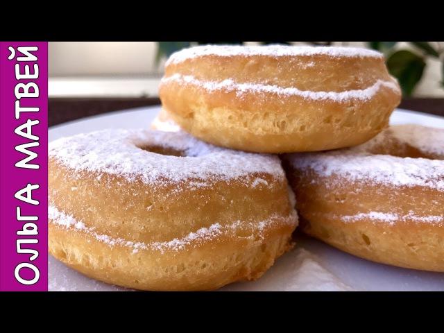 Воздушные Пончики На Скорую Руку (Без Дрожжей) | Donuts Recipe