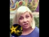 ПРИКОЛ ! ПАРОДИЯ НА ОЛЬГУ БУЗОВУ ОТ МАРИНЫ ФЕДУНКИВ ! УГАРНОЕ ВИДЕО НА ИЗВЕСТНУЮ ЗВЕЗДУ ! Марина Федункив вдохновилась видео знаменитой ведущей. Юмористка решила последовать примеру Ольги Бузовой и придумала нового персонажа, который снимает р