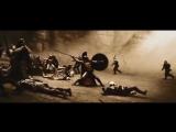 300 Спартанцев Reise Reise ...