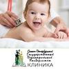 Клиника СПбГПМУ