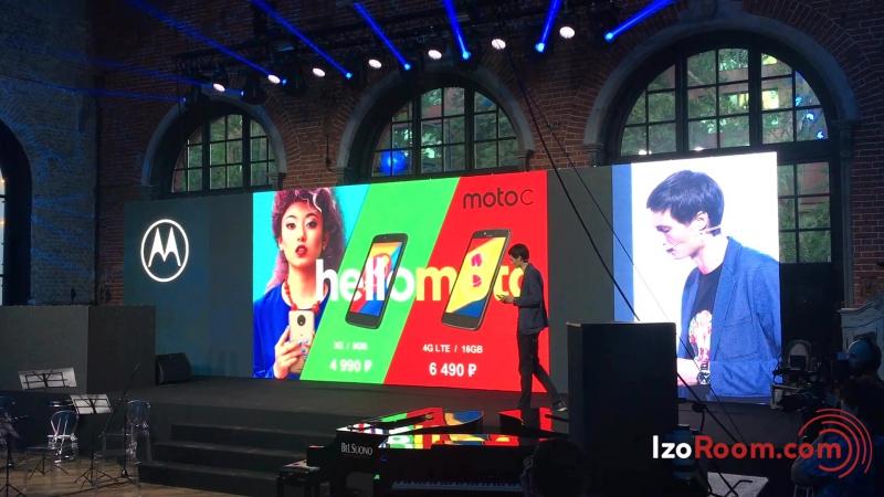 IzoRoom – партнер и участник презентации Motorola