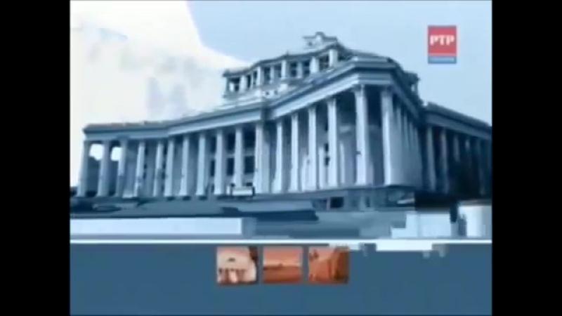 Заставка программы Вести-Москва. Неделя в городе (Россия/Россия-1, 2005-2010)