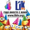 Lik-TV Рыбница - Интернет-телевидение