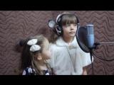 Диана -  Поздравляю с Днём рождения! В клипе принимали участие  ученицы студии звукозаписи и обучения вокалу