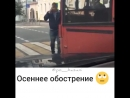 татарстан people мояказань instagram russia Погода в городах России 10 09 2017