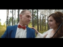 Свадебный день Александра и Анжелики
