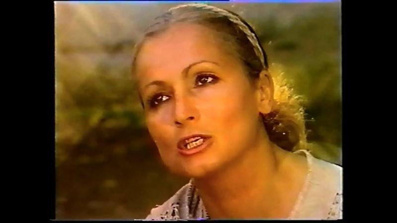 Эхо верности (Вiдлуння вiрностi) - София Ротару 1986