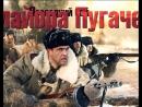 Фильм Последний бой майора Пугачева. Смотрите в четверг на Пятом канале