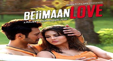Beiimaan Love HD Movie