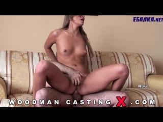 Русский порно кастинг с окончанием