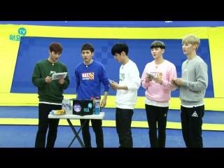 [해요TV] 뉴이스트의 사생활 3회 30분 하이라이트