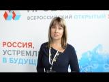 Наталья Поротникова на форуме