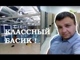 Современный спортивный комплекс X-Fit в Мурманске. Обзор.