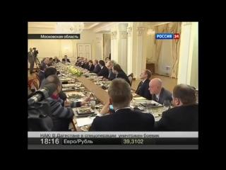 Путин В.В. о возрождении земства в России.    3мин. 45сек
