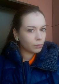 Александра Залыгина