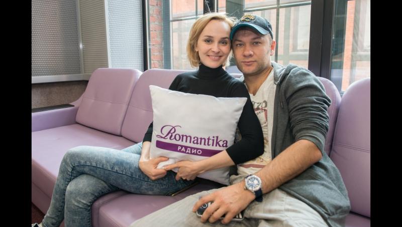 Наталия Быстрова и Дмитрий Ермак на Радио Romantika