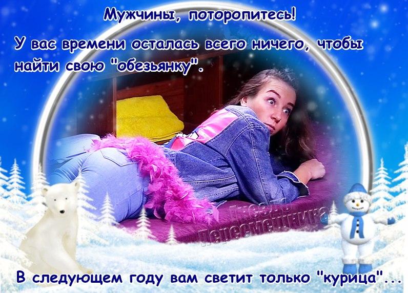https://pp.userapi.com/c836528/v836528409/1cc5e/OGF_ZReAEmQ.jpg