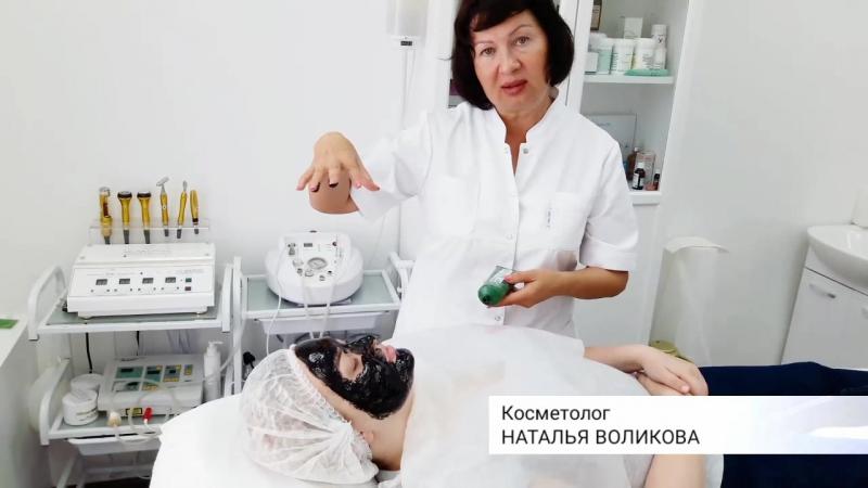 Черная маска для очищения_косметолог Наталья Воликова