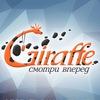 """Магазин """"Giraffe"""" - электроника, аксессуары и др"""